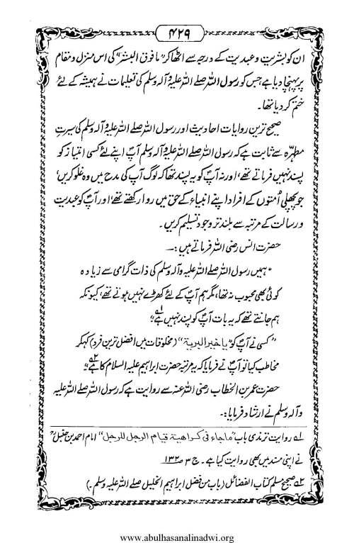 al murtaza urdu(1)_Page_429