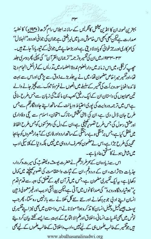 abulkalam-azad_page_043
