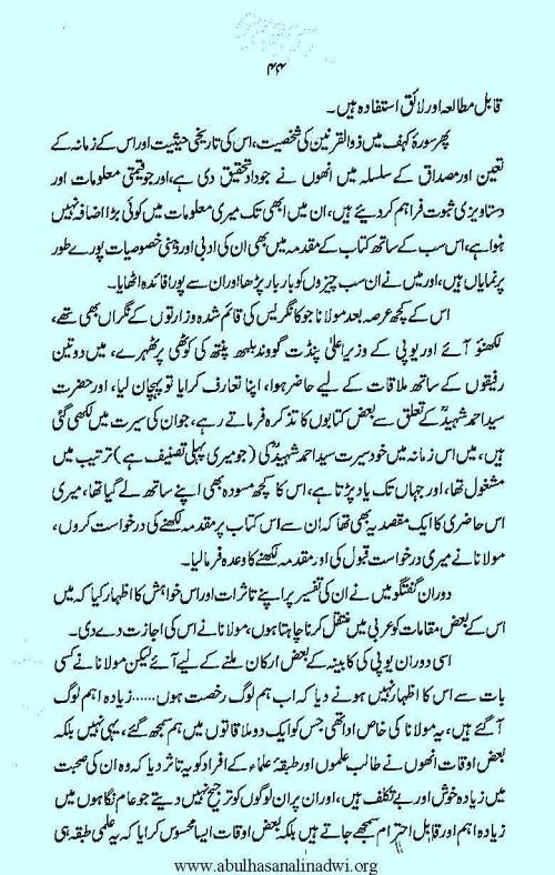 abulkalam-azad_page_044